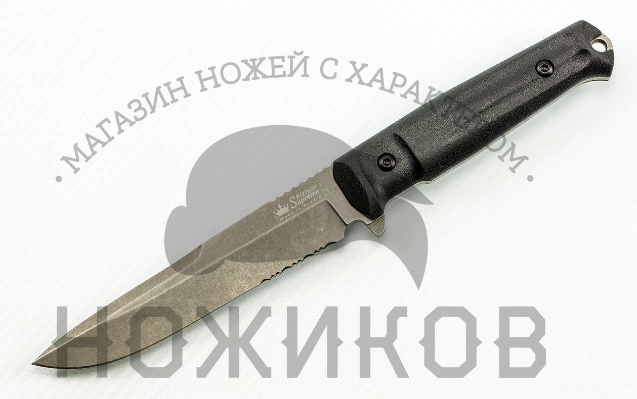 Тактический нож Alpha D2 DSW с серрейтором , Кизляр нож тур кизляр кованый с литыми гардами с долом
