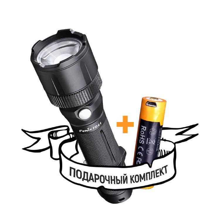 Фонарь Fenix FD41 c аккумулятором ARB-L18-2600U фонарь fenix hl30 2018 blue