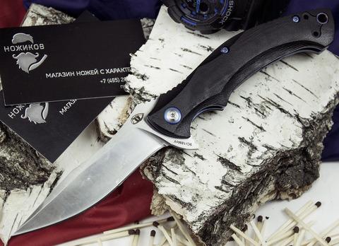 Складной нож Чекан - Nozhikov.ru