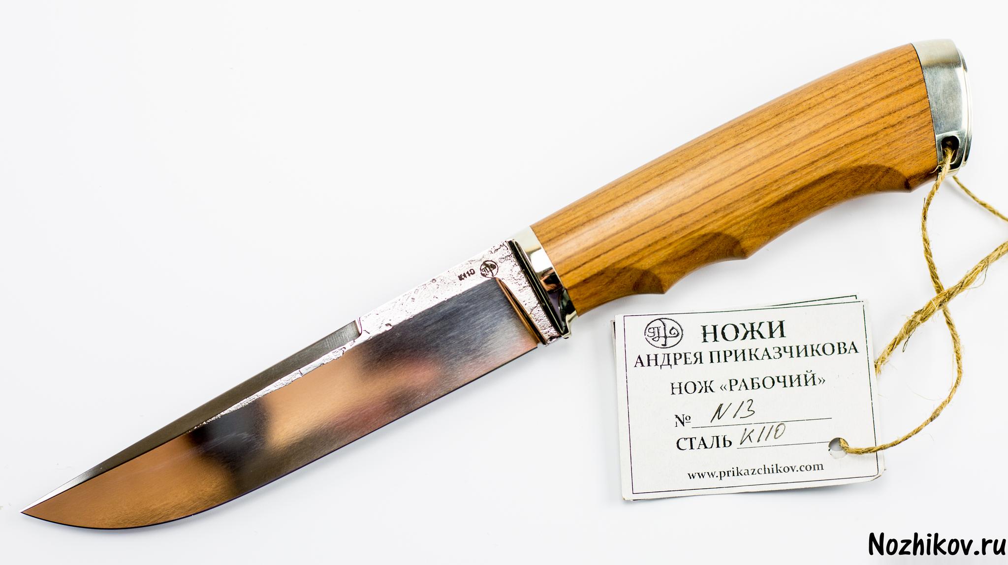 Нож Рабочий №13 из K110, от ПриказчиковаНожи Павлово<br><br>