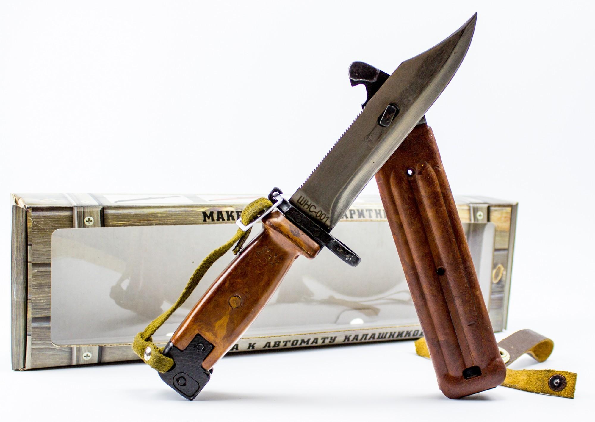 Штык нож к автомату Калашникова АК-74 Люкс, в подарочной упаковкеШтык-ножи<br>Штык нож к автомату Калашникова АК-47 полностью повторяет изделие, применявшееся армией СССР в 1967-1988 годах. Его клинок имеет одно лезвие, оснащенное зубчатыми насечками. Со стороны обуха кончик клинка слегка выгибается внутрь и становится двухлезвийным. Боевой армейский штык нож легко присоединяется к АК при помощи паза и специальной защелки с пружиной. Данное крепление расположено в головке рукояти. Комплект дополняют ножны, внутри они выполнены из стали, снаружи покрыты коричневым пластиком. Небольшое продолговатое отверстие на клинке используется для сцепления изделия с ножнами. Полученная конструкция позволяет с легкостью перекусывать провода, проволоку и многое другое. Если Вы ищете подходящий презент для настоящего мужчины, тогда штык нож автомата Калашникова – именно то, что Вам нужно.В ДАННЫЙ МОМЕНТ ШТЫКИ РЕМЕШКАМИ НЕ КОМПЛЕКТУЮТСЯДетальные характеристики:ширина рукояти (в ср. части), мм - 33 толщина рукояти (в ср. части), мм - 23 твердость клинка: менее 25 HRC Сделано в Ижевске.<br>Нож не является холодным оружием.<br>