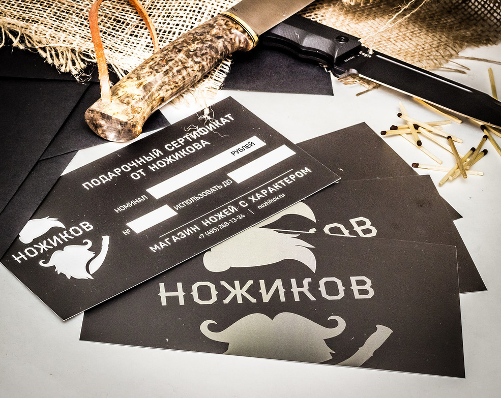 """Подарочный сертификат на 3000 р от Магазин ножей """"Ножиков"""""""