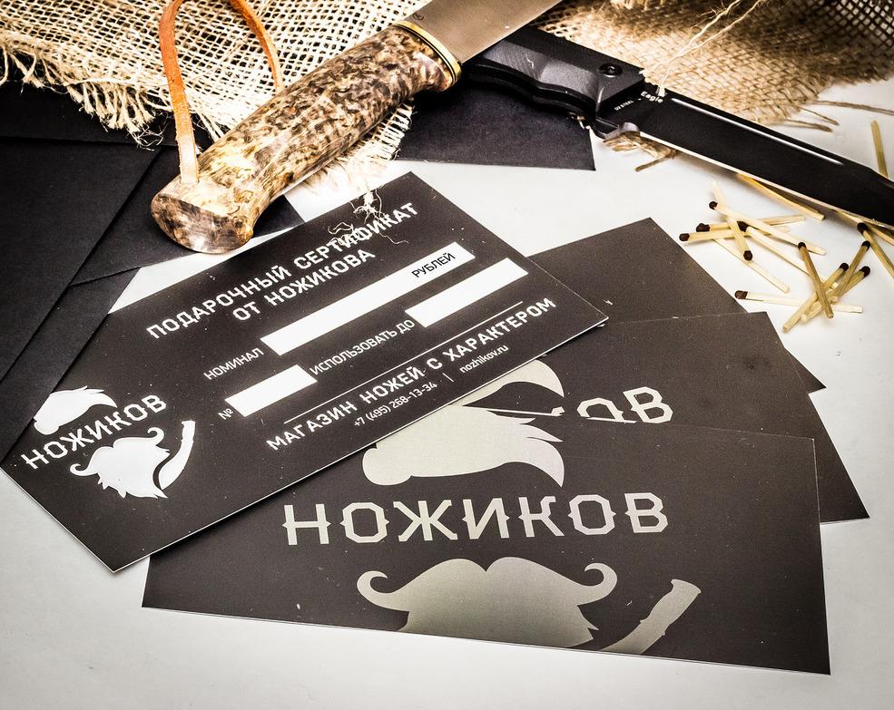 Фото 3 - Подарочный сертификат на 5000 р от Nozhikov