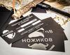 Подарочный сертификат на 10000 р - Nozhikov.ru