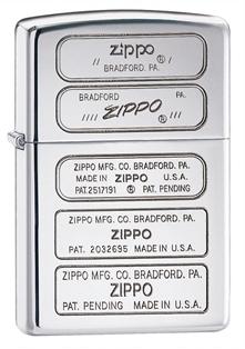 Зажигалка ZIPPO Stamped High Polish Chrome, латунь с никеле-хром. покрыт., серебр.,глянц.,36х56х12ммЗажигалки Zippo<br>Зажигалка ZIPPO Stamped High Polish Chrome, латунь с никеле-хромовым покрытием, серебряный, глянцевая, 36х56х12 мм<br>