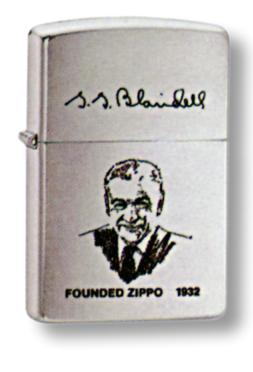 ��������� ZIPPO Founder's ligh Brushed Chrome, ������ � ���.-����. ������.,�����.,�������,36�56�12��
