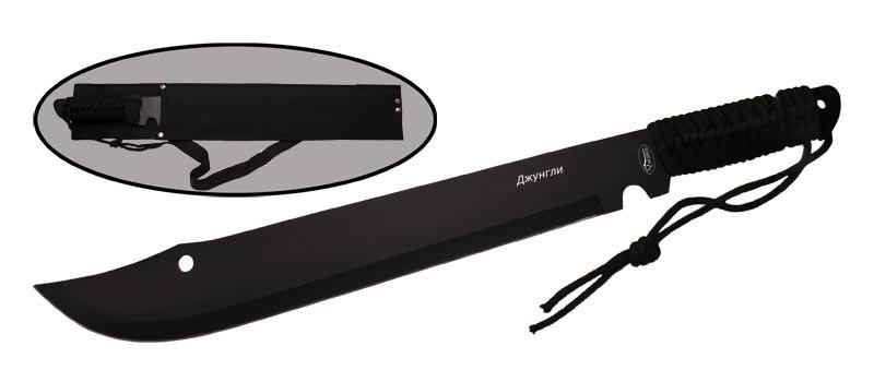 Походное мачете Джунгли420<br>Общая длина: 507 ммДлина клинка: 385 ммСталь 420, черное покрытиеТолщина клинка (max): 3,0 ммРукоять: шнурНожны: нейлон<br>