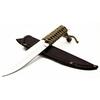 Метательный нож «Муха» - Nozhikov.ru