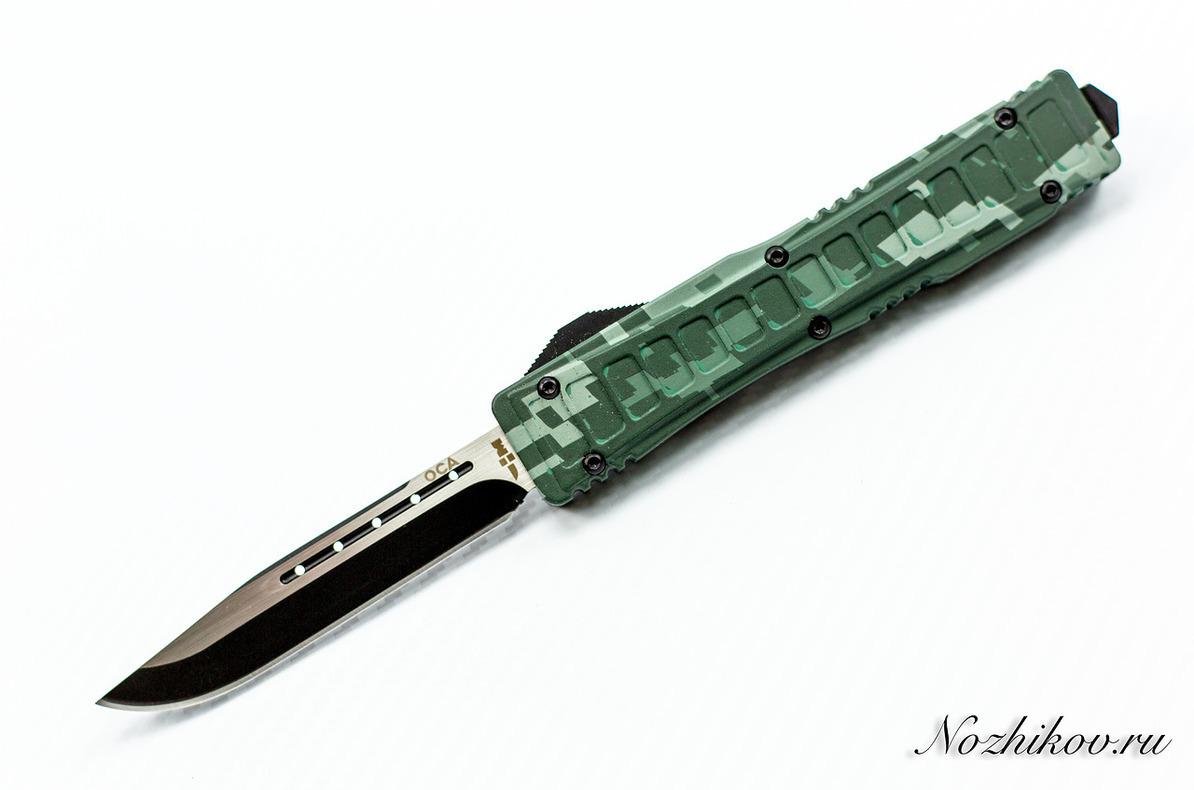 Нож выкидной A-101C