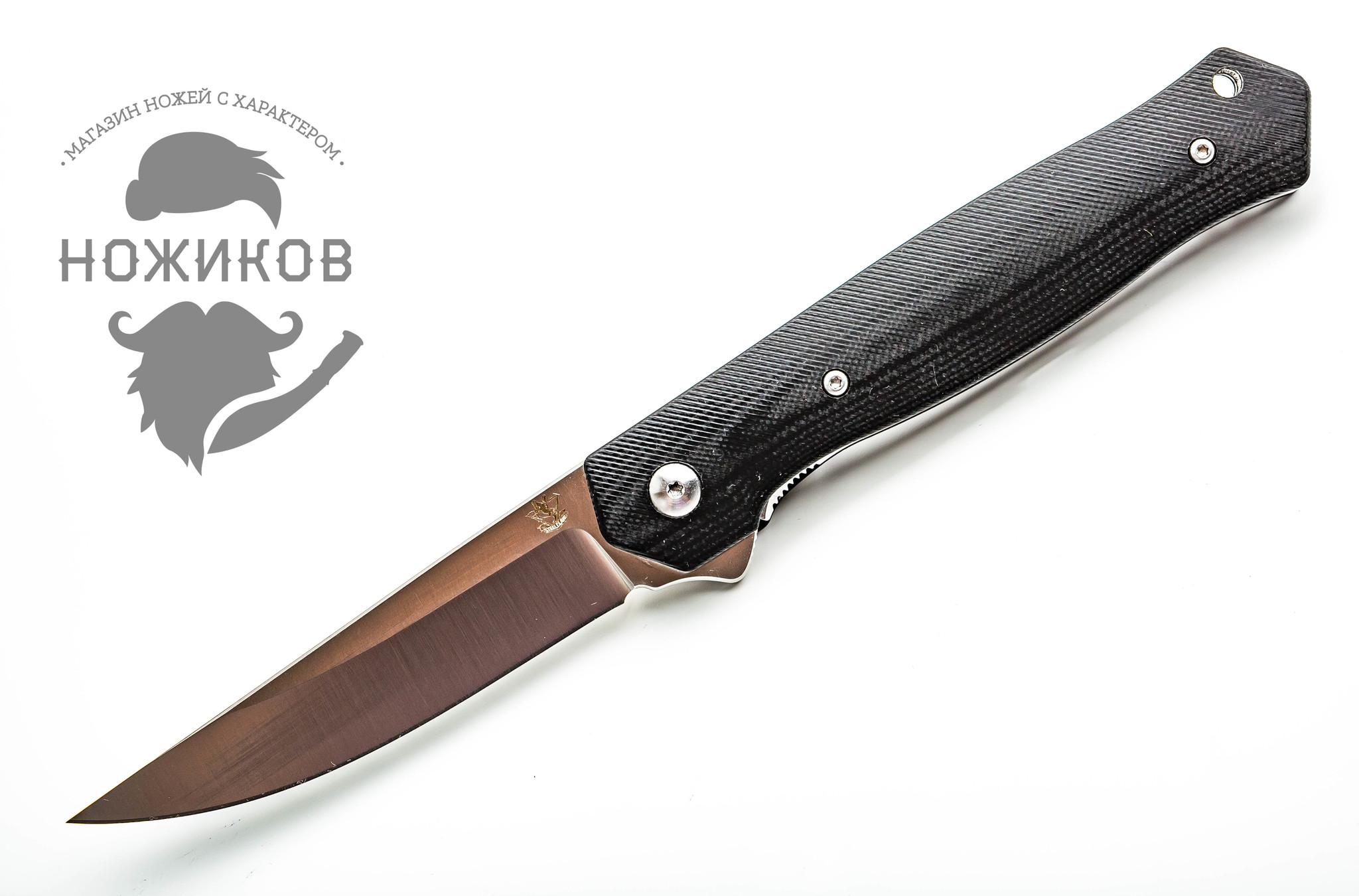 Складной нож 1067 от Steelclaw
