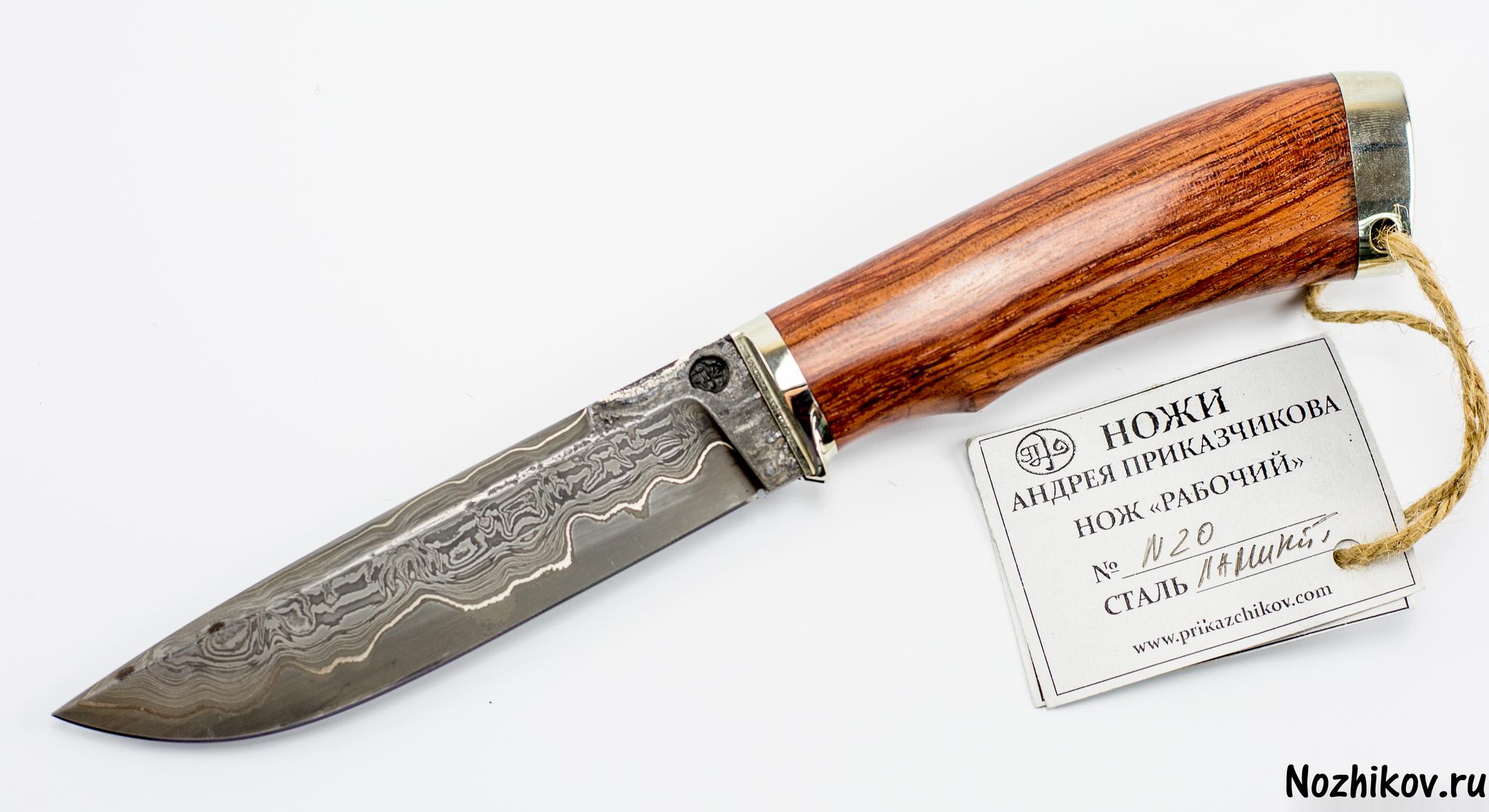 Нож Рабочий №20 из Ламината, от Приказчикова