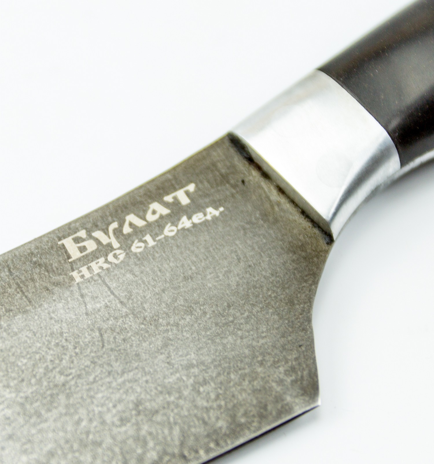 Фото 3 - Нож Кулинар средний, булатная сталь от Кузница Коваль