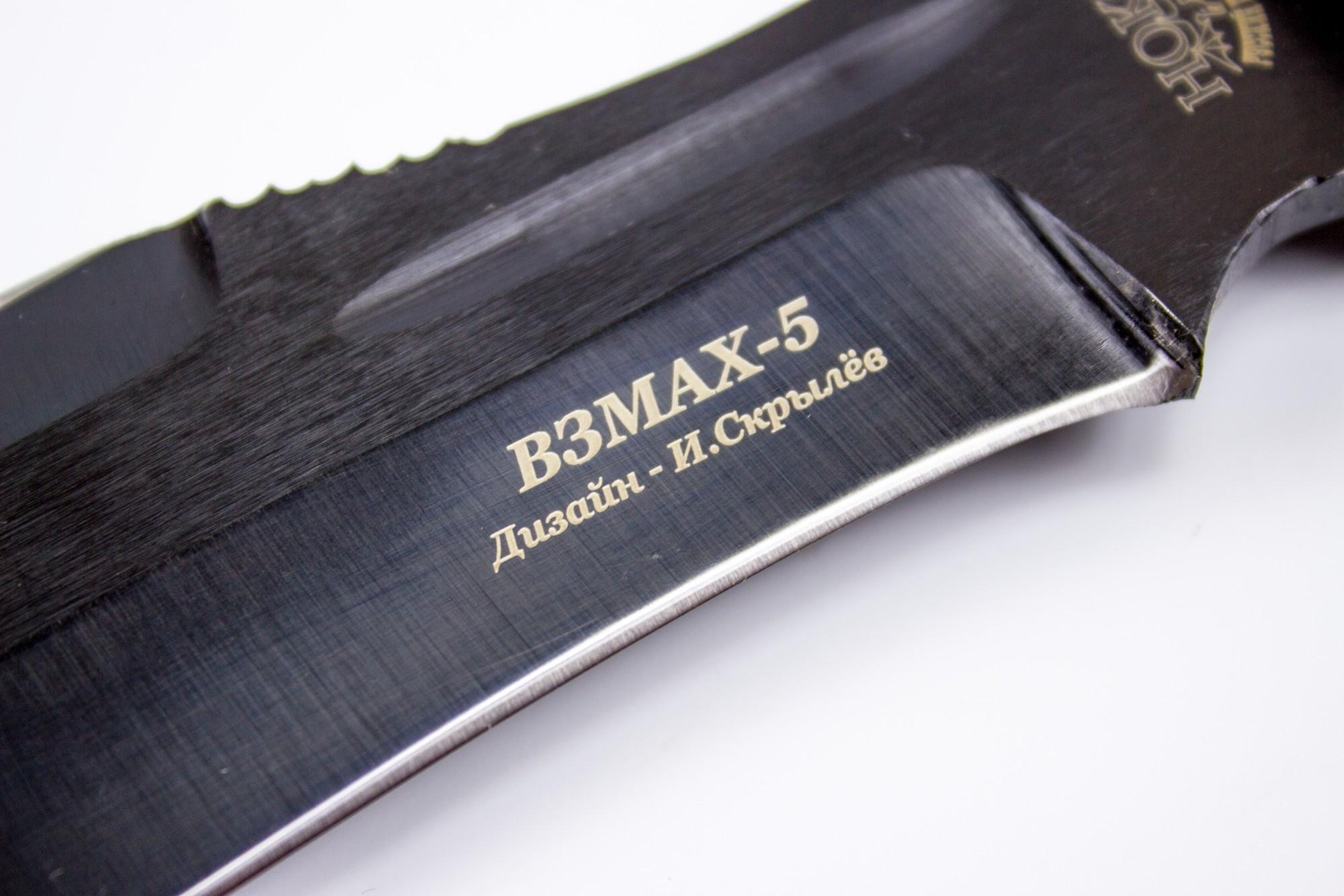 Фото 2 - Нож Взмах-5 У от НОКС