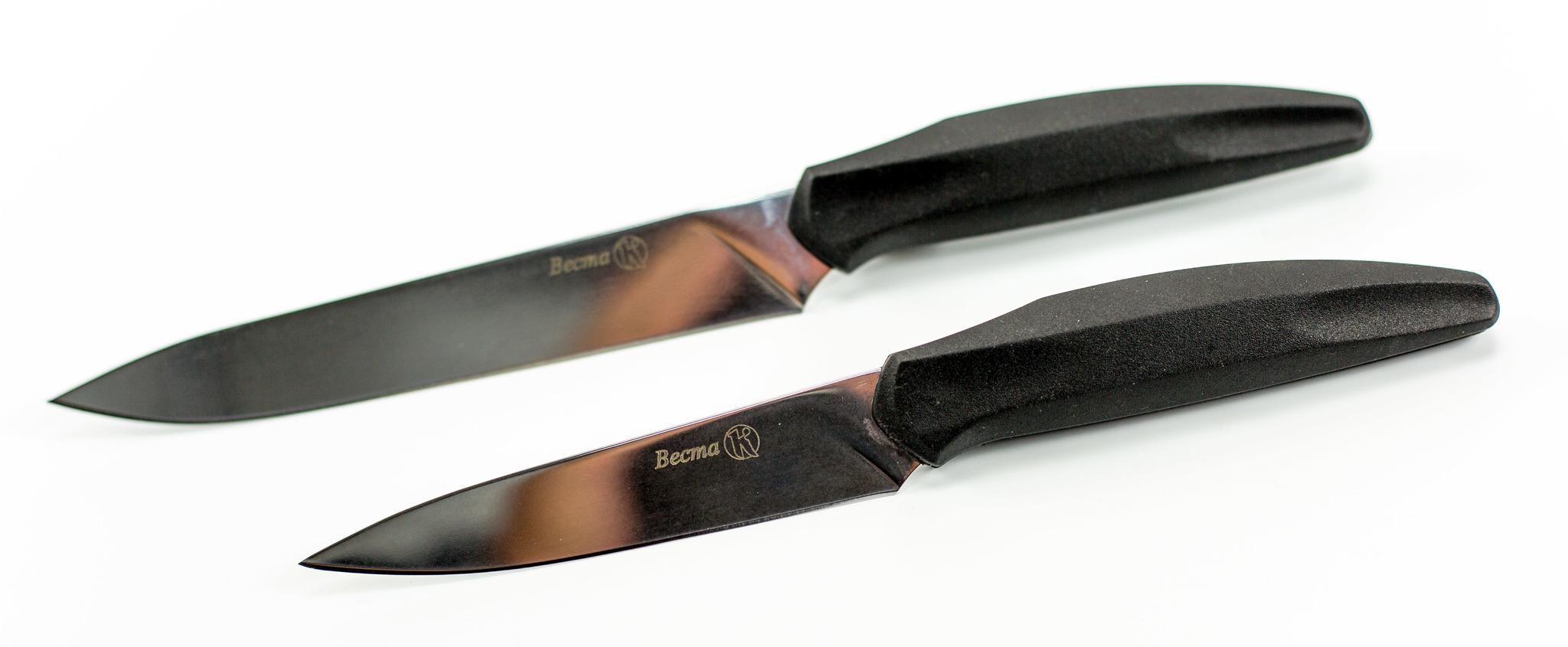 Фото 11 - Набор кухонных ножей Веста, Кизляр