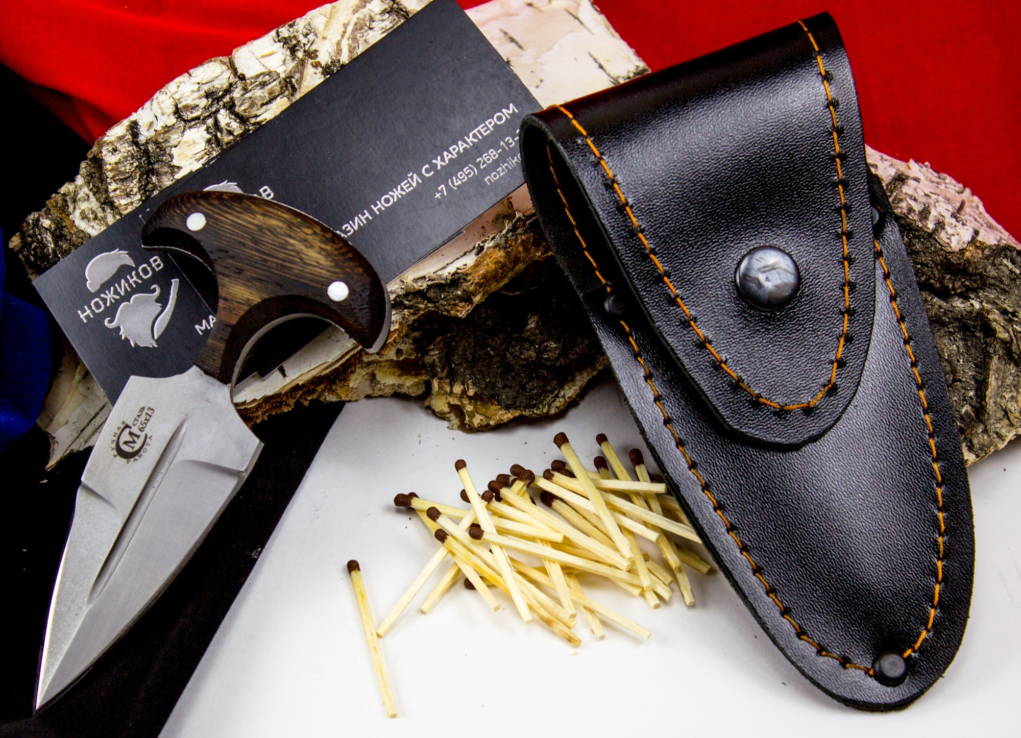 Фото 3 - Нож тычковый Пиранья, сталь 65Х13 от Кузница Семина