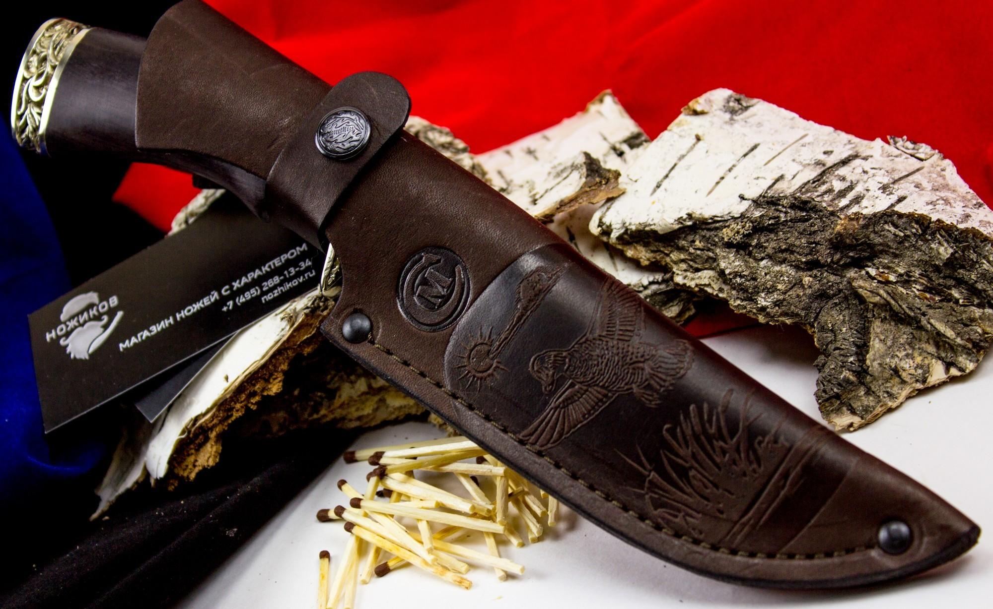 Нож Скиф, дамасская сталь