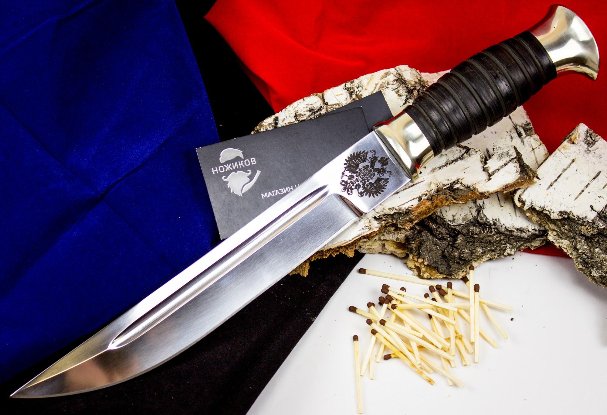 Пластунский кованый нож Казак, Х12МФ, мельхиорНожи Ворсма<br>Пластунский кованый нож Казак Х12МФ, мельхиор выполнен в лучших традициях ножевого ремесла. Прообразам модели является пластунский нож начала прошлого века, который, в свою очередь, был скопирован с ножей кавказских горцев. Пластунский нож Казак изготовлен из кованой прочной стали Х12МФ. Этот легированный материал прекрасно сбалансирован по твердости-вязкости, что практически исключает появление сколов. Клинок отлично держит заточку, хорошо шлифуется. Рукоять ножа из кожи, выполнена наборным способом. Это отличный вариант для походов и охоты. Купить нож-пластун Казак можно в качестве подарка. Благодаря презентабельному виду он станет достойным украшением любой коллекции.<br>