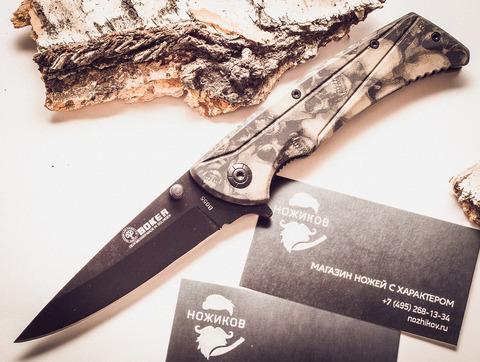 Складной нож полуавтомат Boker Skull B055 - Nozhikov.ru