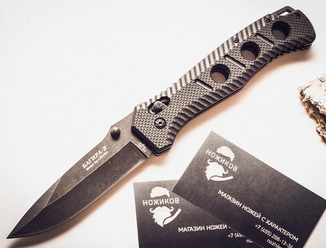 Складной нож Багира-2Раскладные ножи<br><br>