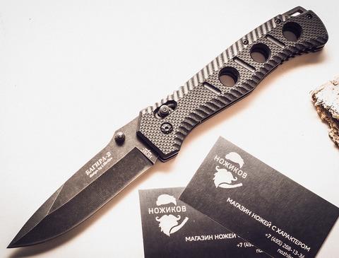Складной нож Багира-2 - Nozhikov.ru