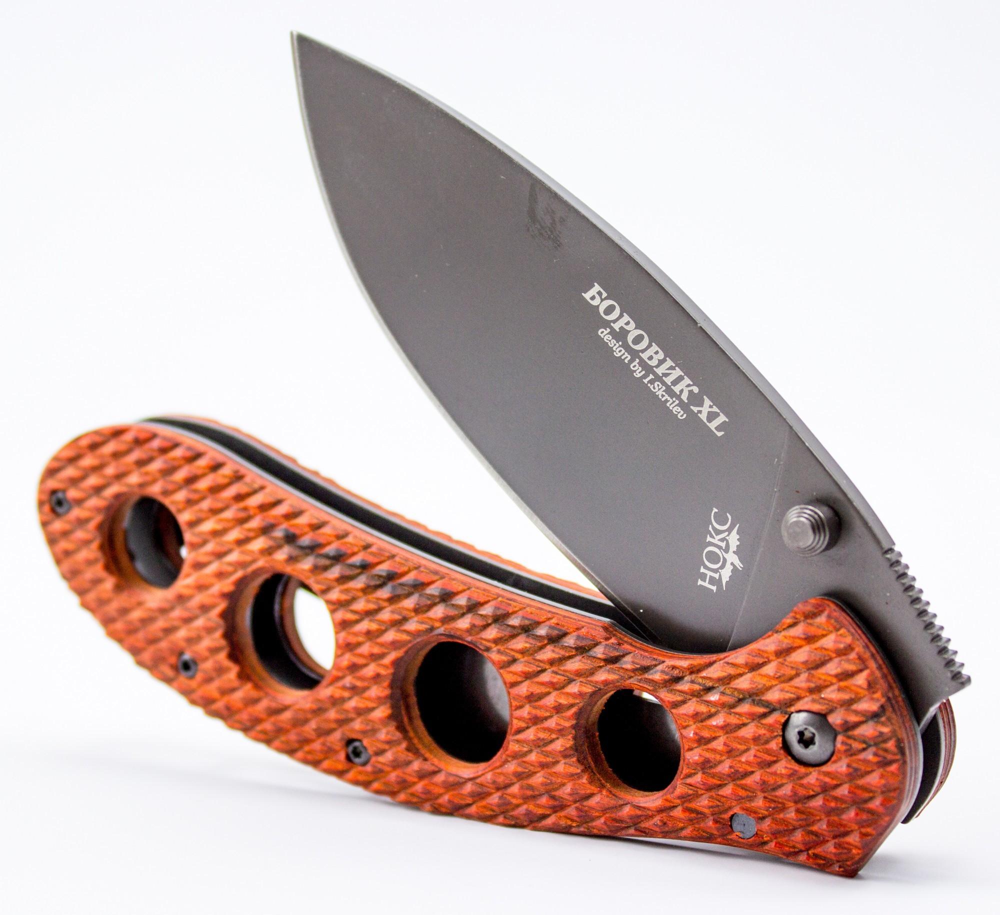 Складной нож Боровик XL, черный