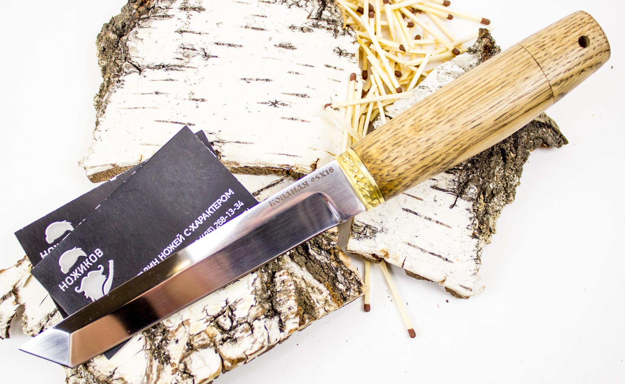 Нож Кобун, сталь 95х18, латуньНожи Ворсма<br>Универсальный нож для рыболовов и туристов. Данная модель очень похожа на Американские ножи «Танто». Кончик клинка у Кобуна очень агрессивный, помогает наносить более сильные удары по сравнению с другими ножами. Клинок выполнен из стали 95x18. Нож обладает высокой износостойкостью.<br>