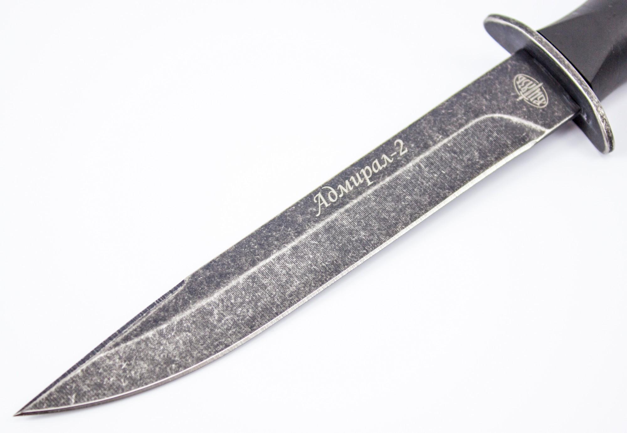 Фото 3 - Нож Адмирал-2 от Витязь