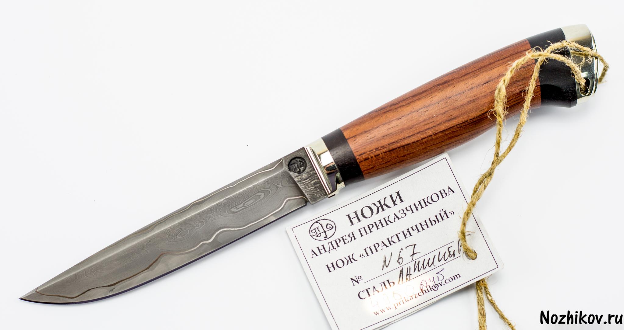 Нож Практичный №67 из Ламината, от Приказчикова