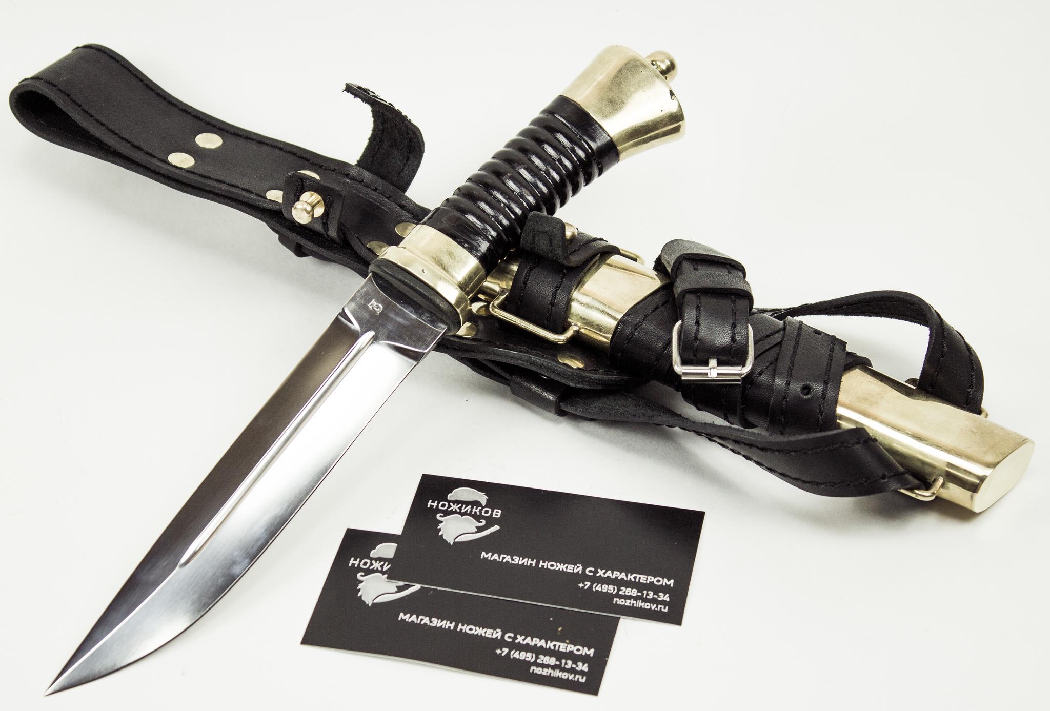 Нож Пластунский, малый, сталь Х12МФ, латунь