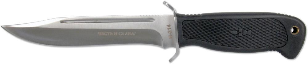 Нож H-214 Честь и Слава! нож самурай сталь 65х13 резной гарда