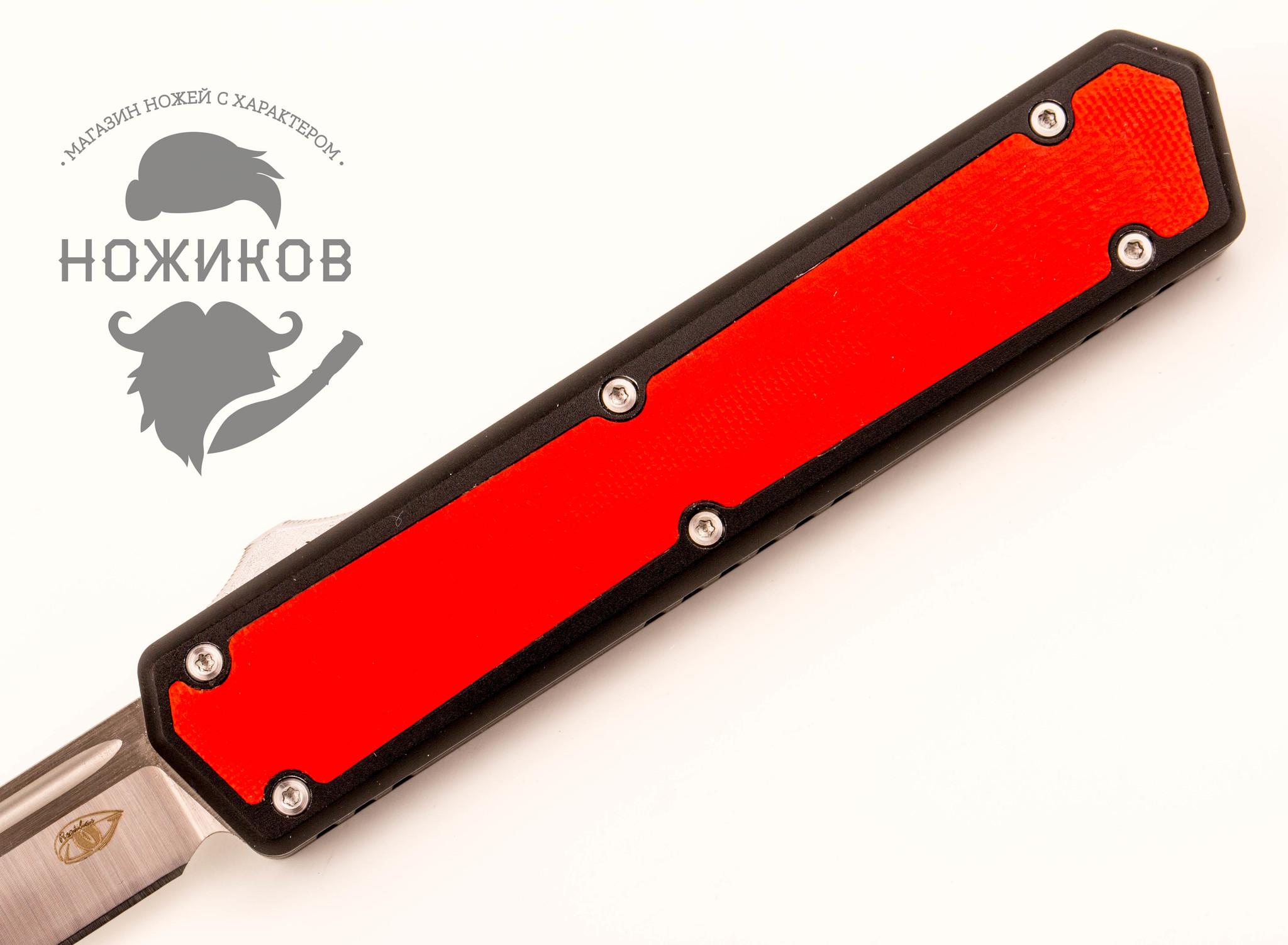 Фото 3 - Автоматический фронтальный нож  Reptilian LLKB302