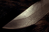 Нож Галеон-2 - Nozhikov.ru
