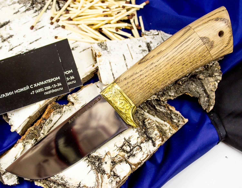 Нож Бобр, сталь Х12МФ, мельхиорНожи Ворсма<br>Универсальный нож для рыболовов и туристов. Шкуросъемный нож с полной клиновой взрезкой. Благодаря закругленной носовой части клинка, можно аккуратно работать ножом при снятии шкуры, так чтобы не повредить ее.<br>