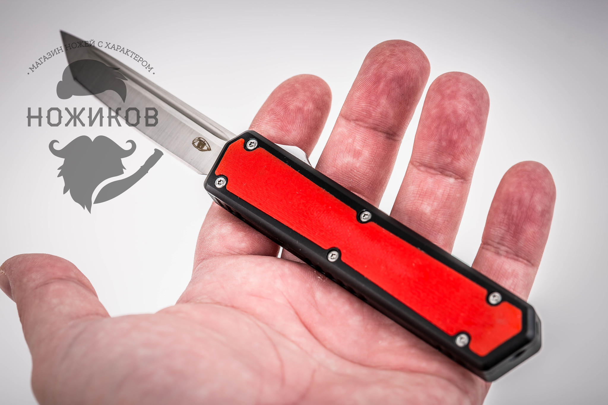 Фото 6 - Автоматический фронтальный нож  Reptilian LLKB302