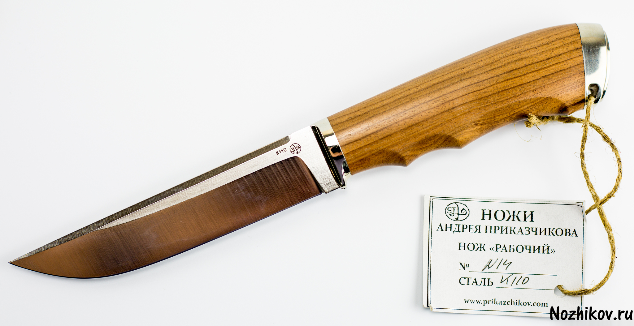 Нож Рабочий №14 из K110, от ПриказчиковаНожи Павлово<br><br>