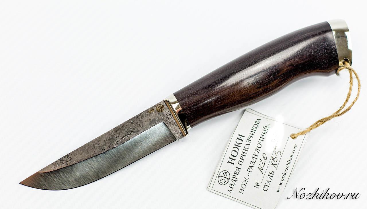 Нож Разделочный №20 из кованой стали ХВ5