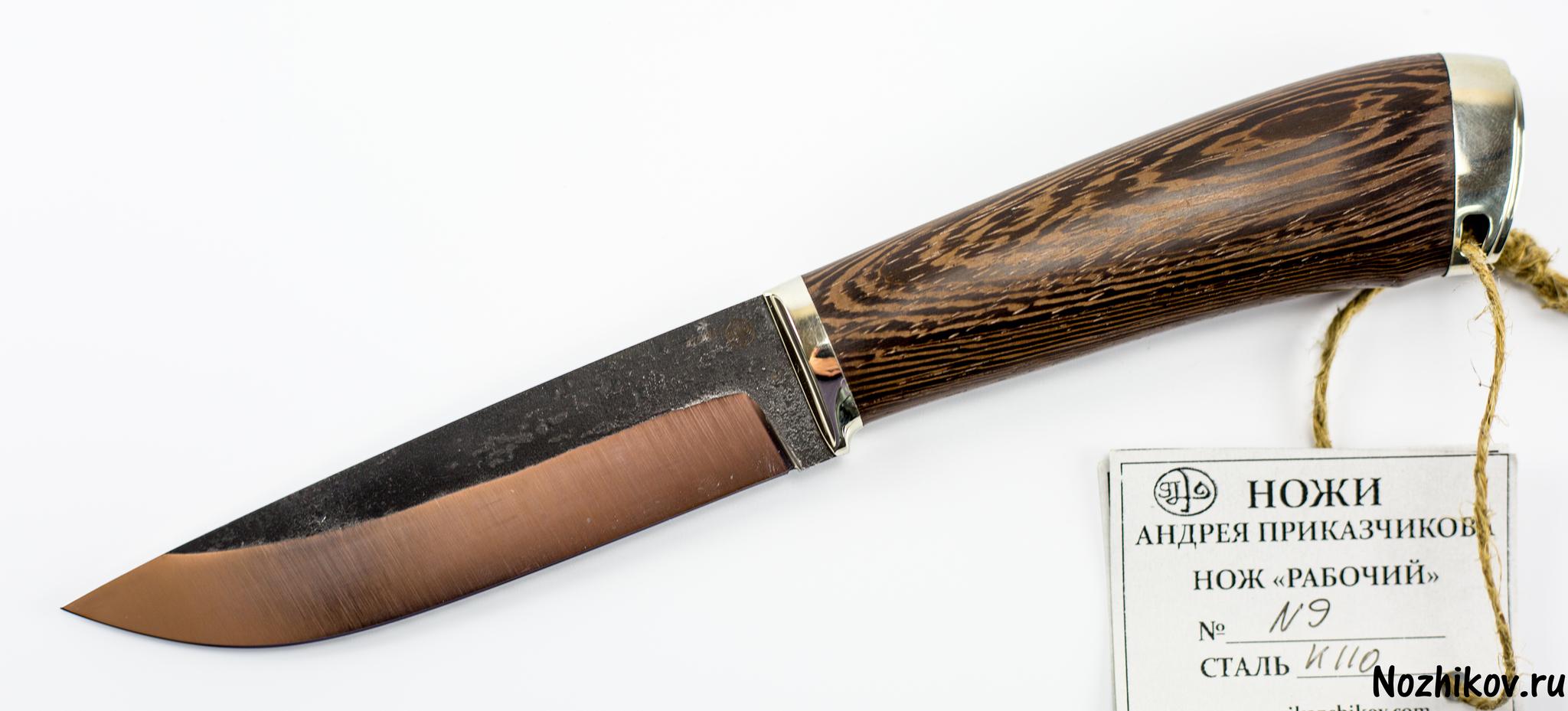 Нож Рабочий №9 из K110, от ПриказчиковаНожи Павлово<br><br>