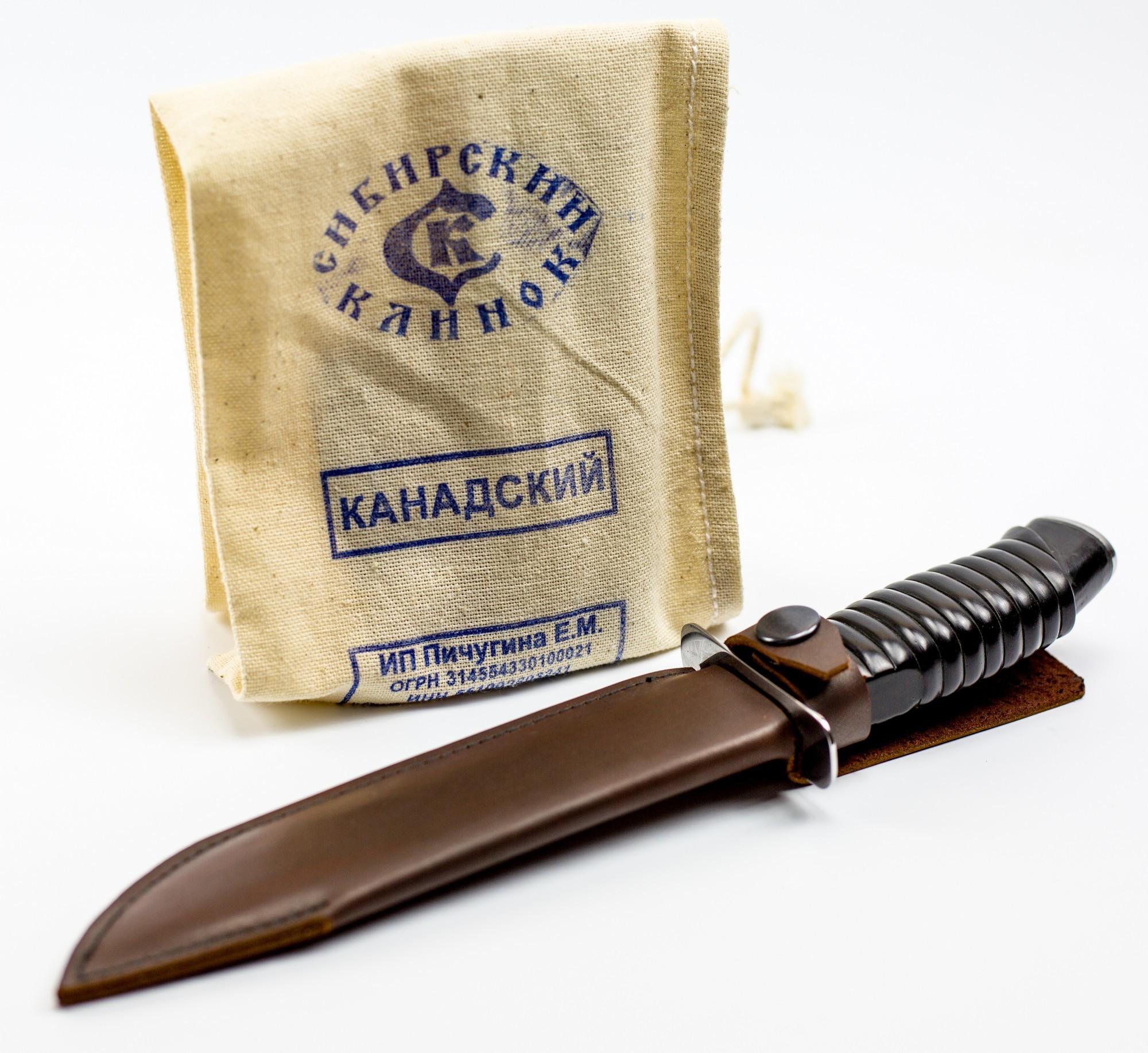 Фото 4 - Нож Канадский, полированный от Сибирский клинок