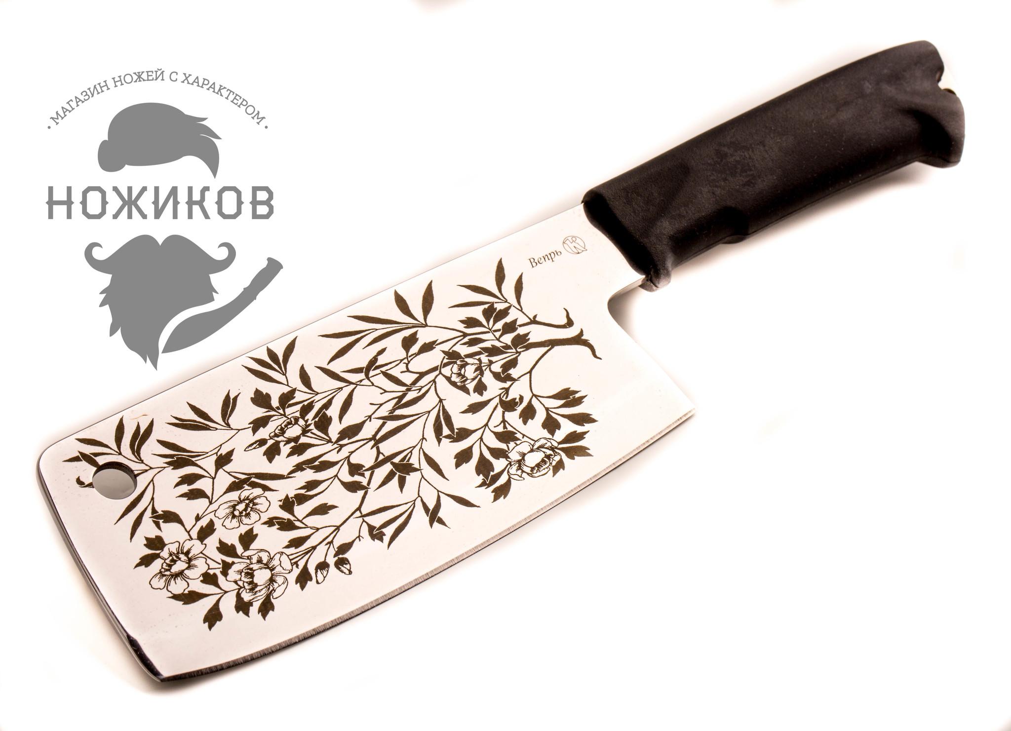 Нож-тесак Вепрь, Кизляр вепрь