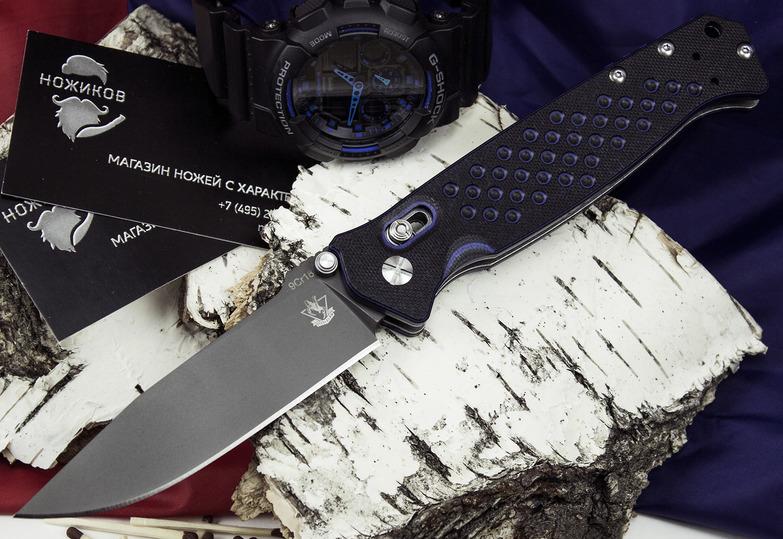 Складной нож Хират, синийРаскладные ножи<br>Складной нож Хират сочетает в себе элементы тактического и джентльменского ножа. Такая модель пригодится тому, кто много времени проводит в разъездах по деловым встречам. Наличие в кармане такого стильного мужского аксессуара подчеркнет хороший ножевой вкус владельца. Рукоять ножа выполнена из многослойного материала разных цветов. Благодаря фигурным пропилам на рукояти видна красивая игра цветов. Для открывания ножа можно использовать шпенек на клинке, а можно просто встряхнуть нож, предварительно ослабив пружину замка. Для ношения в кармане используется стальная клипса. При необходимости клипсу можно переставить на другую сторону рукояти.<br>