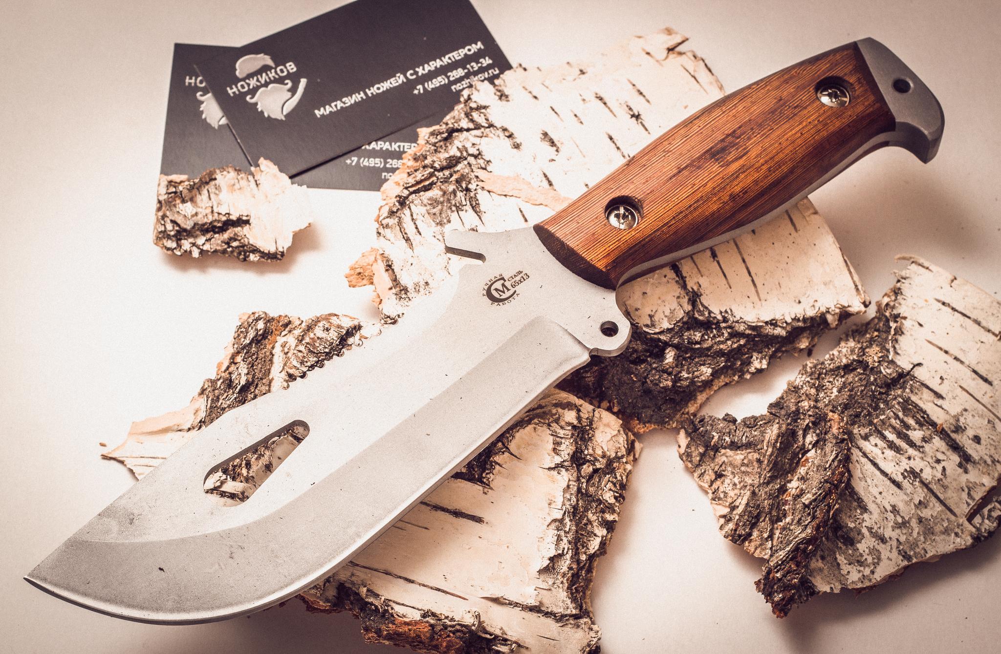 Нож для выживания «Воин», из нержавеющей стали 65х13Ножи Ворсма<br>Нож «Воин» предназначен для охотников, рыболовов, путешественников – словом, для настоящих воинов. Он мужественно выдержит все ваши испытания и сохранит свою остроту и форму. Спешите заказать нож для выживания из нержавеющей стали 65х13 «Воин».<br>Смотреть все ножи для выживания.<br>