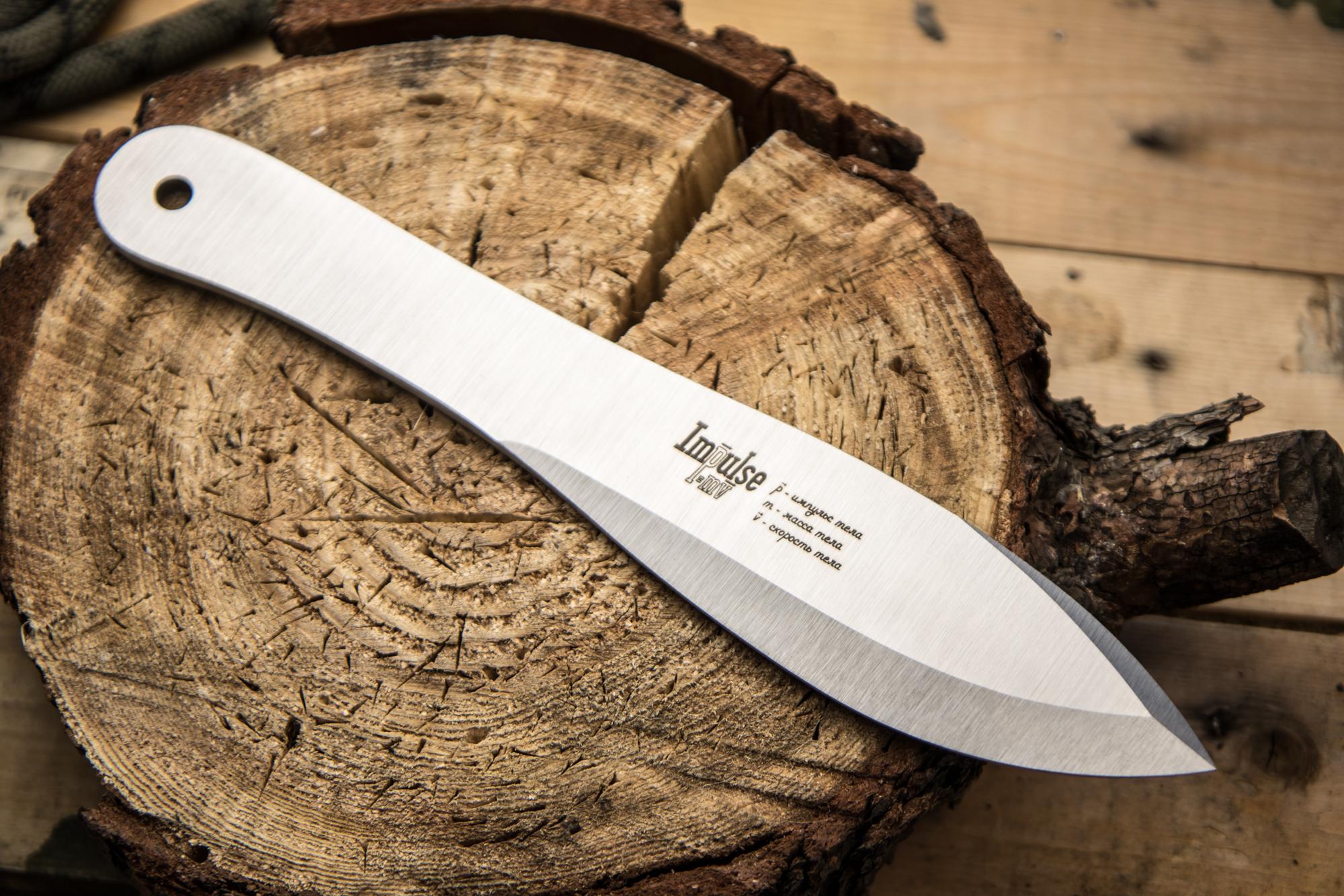 Спортивный нож ИмпульсНожи Кизляр<br>Общая длина: 270 ммТолщина клинка: 5,9 ммВес: 370 гр<br>
