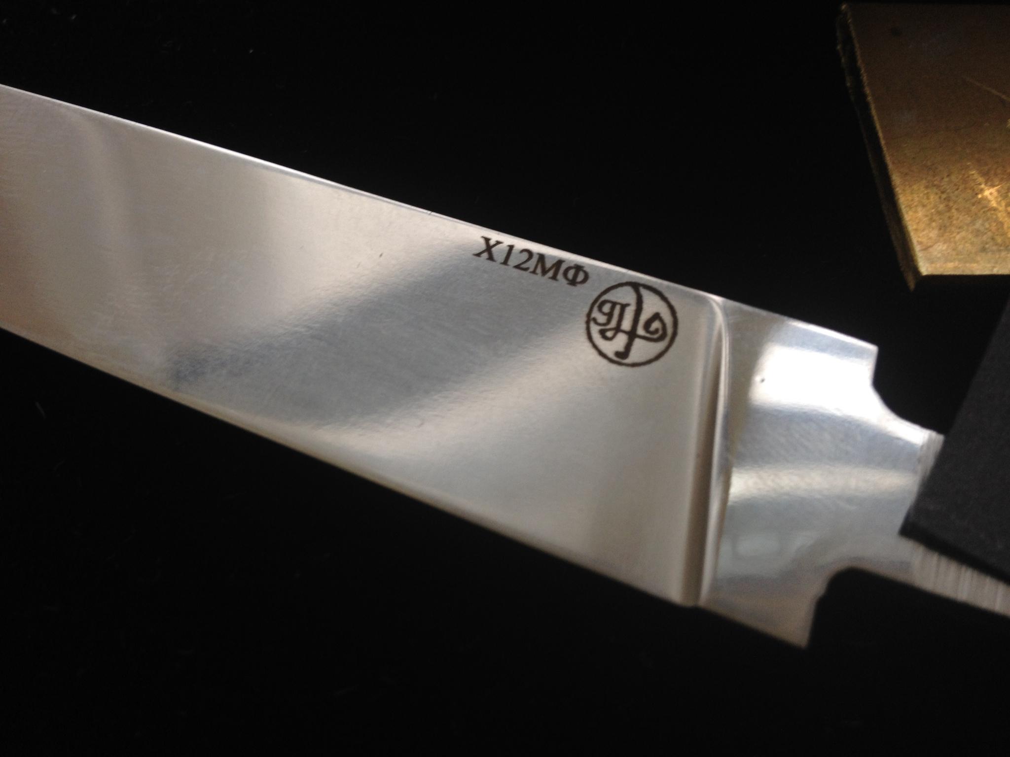 Подарочный набор Сделай свой нож сам