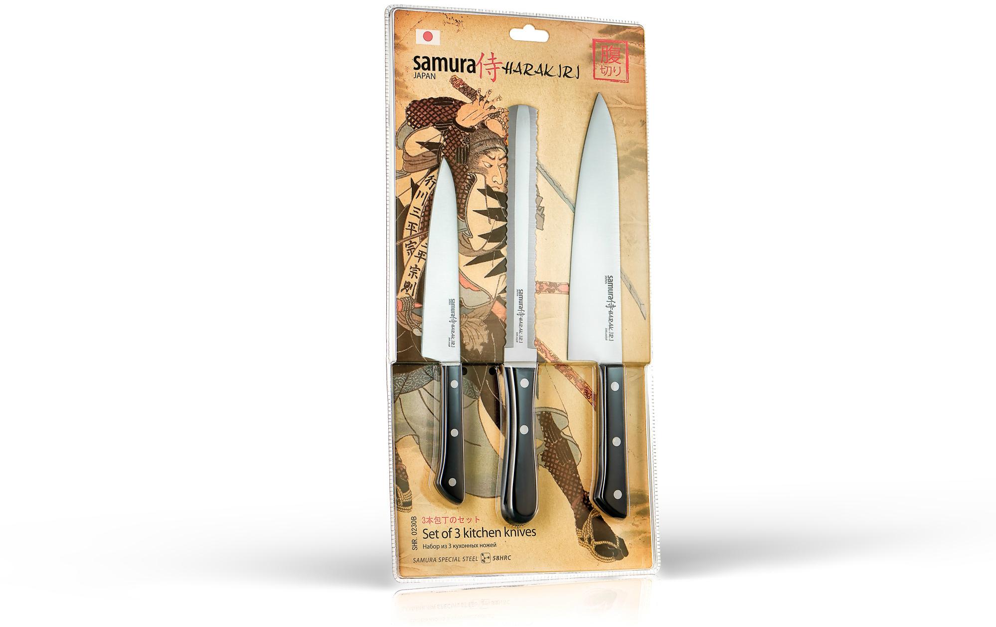 Фото 2 - Набор из 3-х кухонных ножей (универсальный, для замороженных продуктов, шеф) Samura