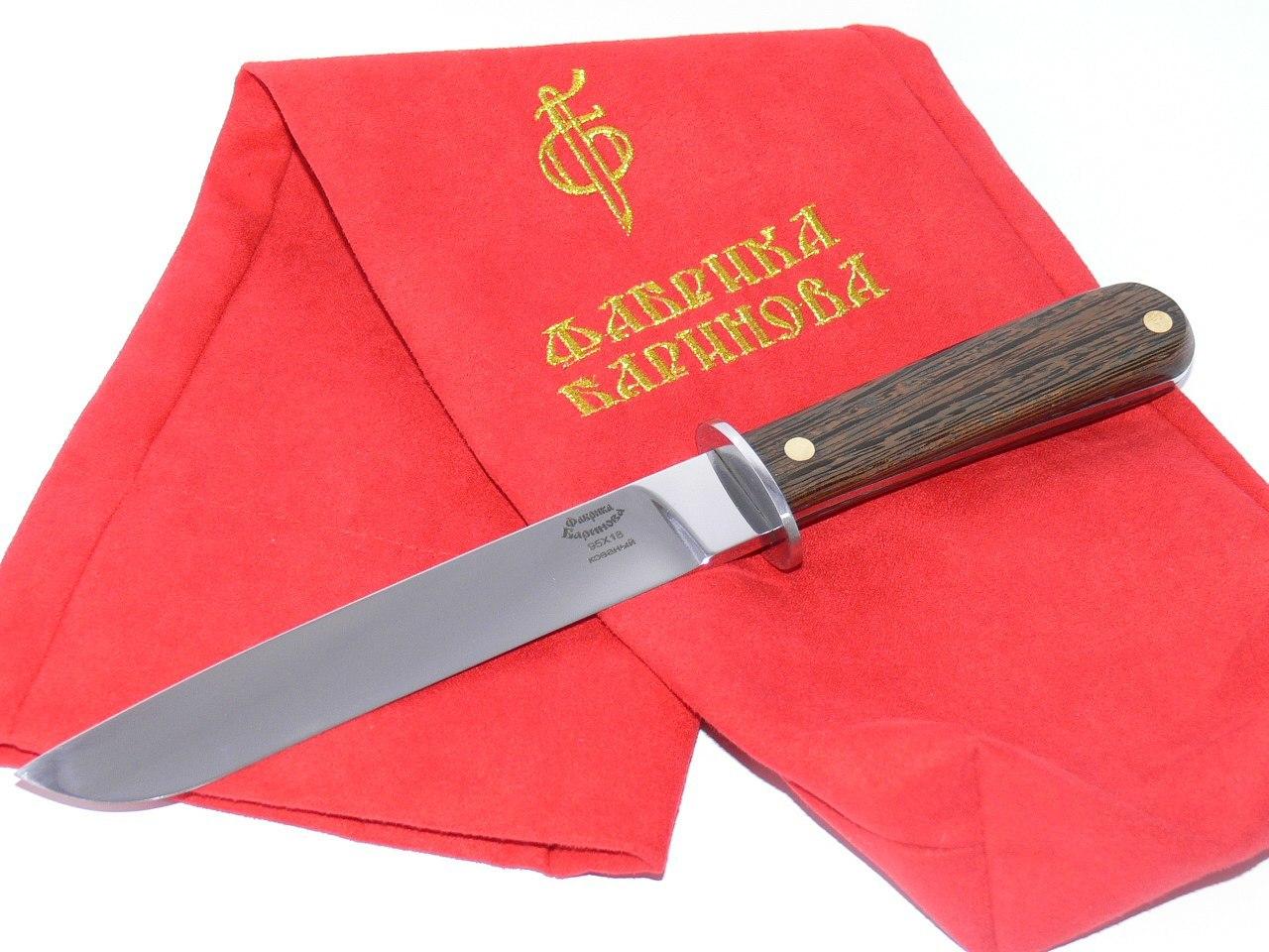 Фото 5 - Нож Окопник-2 95Х18, венге от Фабрика Баринова