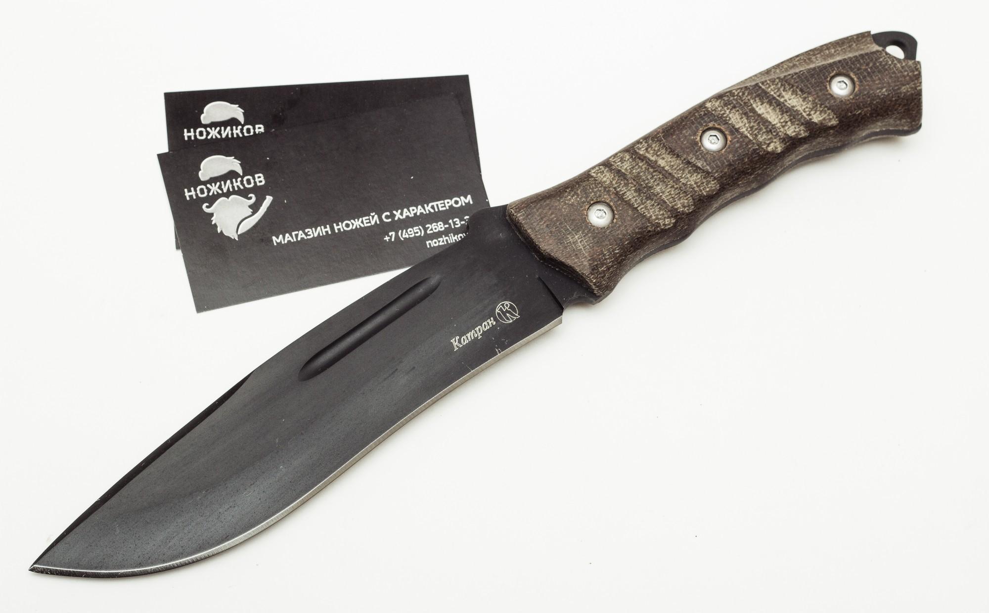 Нож Катран, AUS-8, КизлярНожи Кизляр<br>Нож Катран, AUS-8, Кизляр<br>