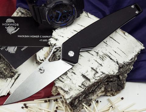Складной нож Варлок, черный - Nozhikov.ru