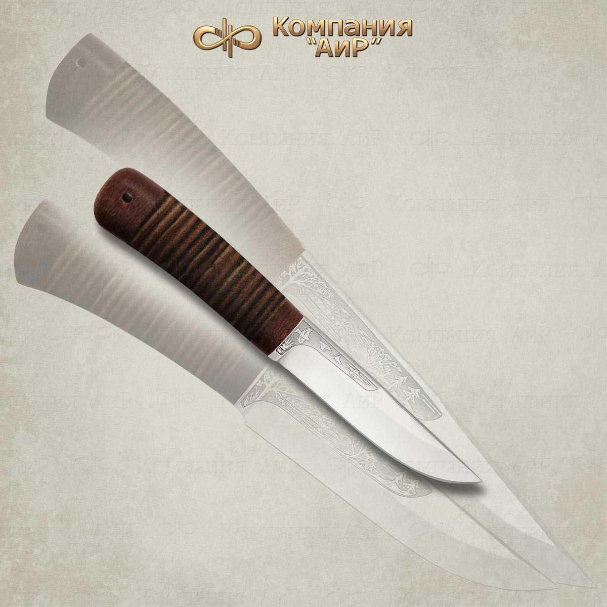 Нож Шашлычный малый, АиР, кожа, 100х13мНожи разведчика НР, Финки НКВД<br>«Шашлычный малый» – компактный разделочный нож для похода, пикника или кухни. Клинок с прямым обухом и спусками от середины ширины клина обладает хорошими режущими качествами, применим для колющих действий. Монтаж рукояти сквозной, неразборный. Имеется отверстие для темляка. Хороший помощник при выполнении повседневных бытовых задач: чистка и нарезка овощей, фруктов, мясопродуктов и др.<br>В комплекте:<br><br>кожаные ножны<br>сертификат соответствия о том, что нож не является холодным оружием<br>паспорт изделия<br>мягкий текстильный кейс с логотипом компании<br>