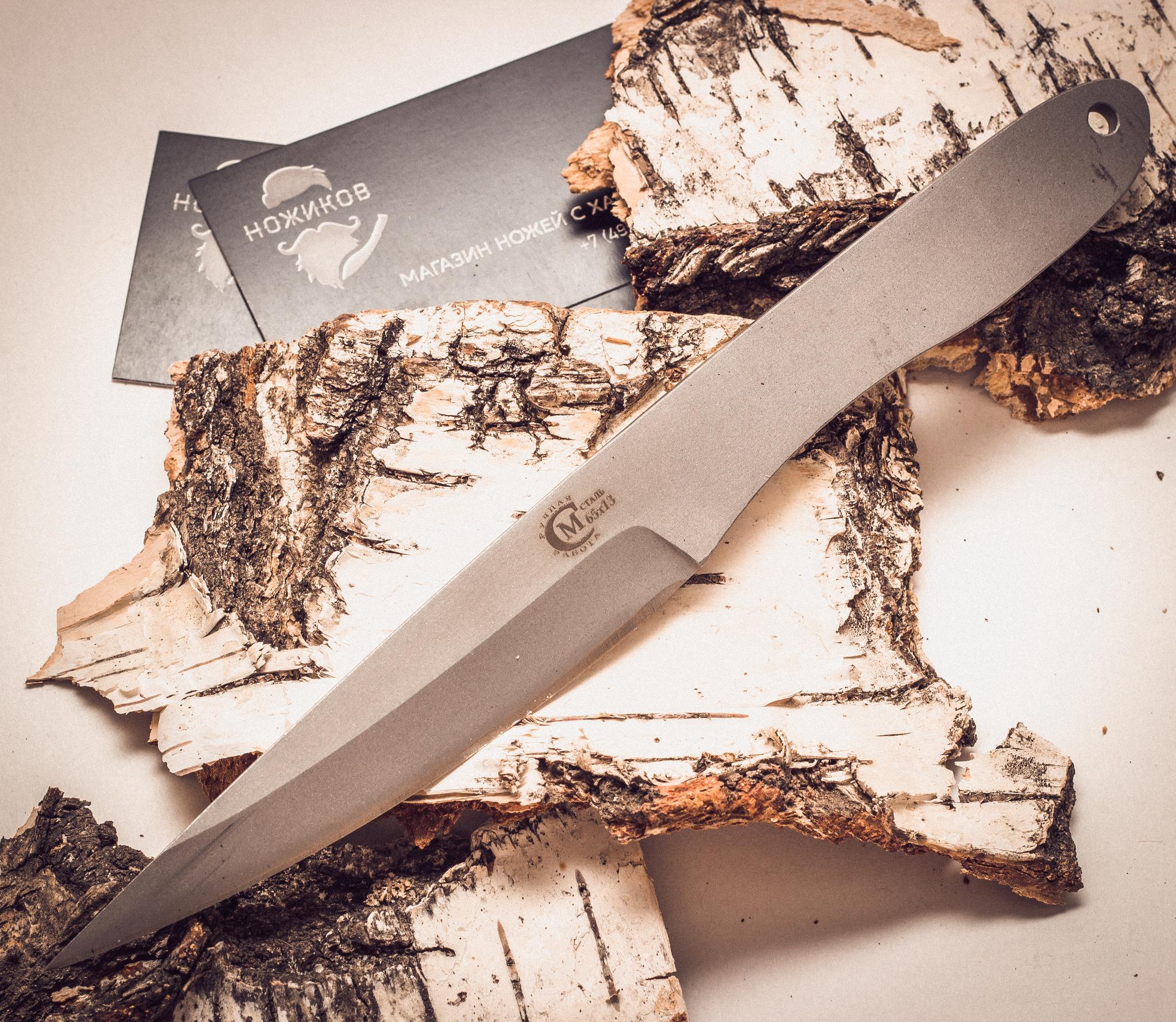 Фото - Нож метательный «Игла» - 2, из нержавеющей стали 65х13 от Noname