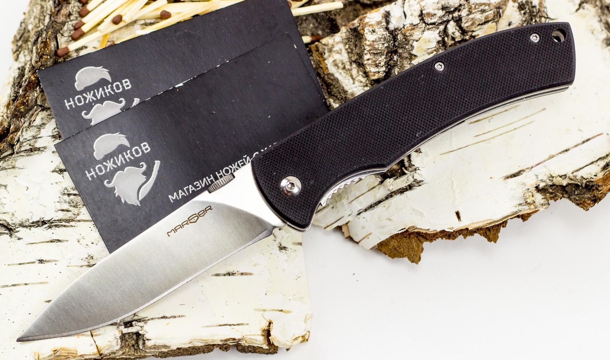 все цены на Складной нож Marser Jag-9 онлайн